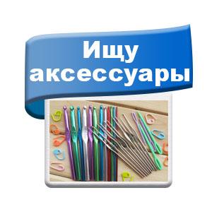 f8f4474f9c8 Интернет магазин пряжи КупиКлубок - недорогая пряжа от 1 мотка. У нас Вы  можете купить пряжу недорого. Купи Клубок пряжа с доставкой по Москве и  России.